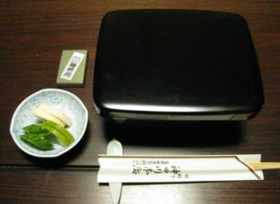 神田川 (40)