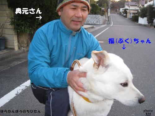 aisatsu11.jpg