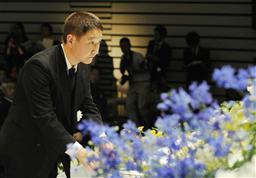 新潟県中越沖地震の合同追悼式