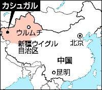 新疆ウイグル自治区カシュガル