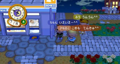RUU_0917_convert_20090716102721.jpg