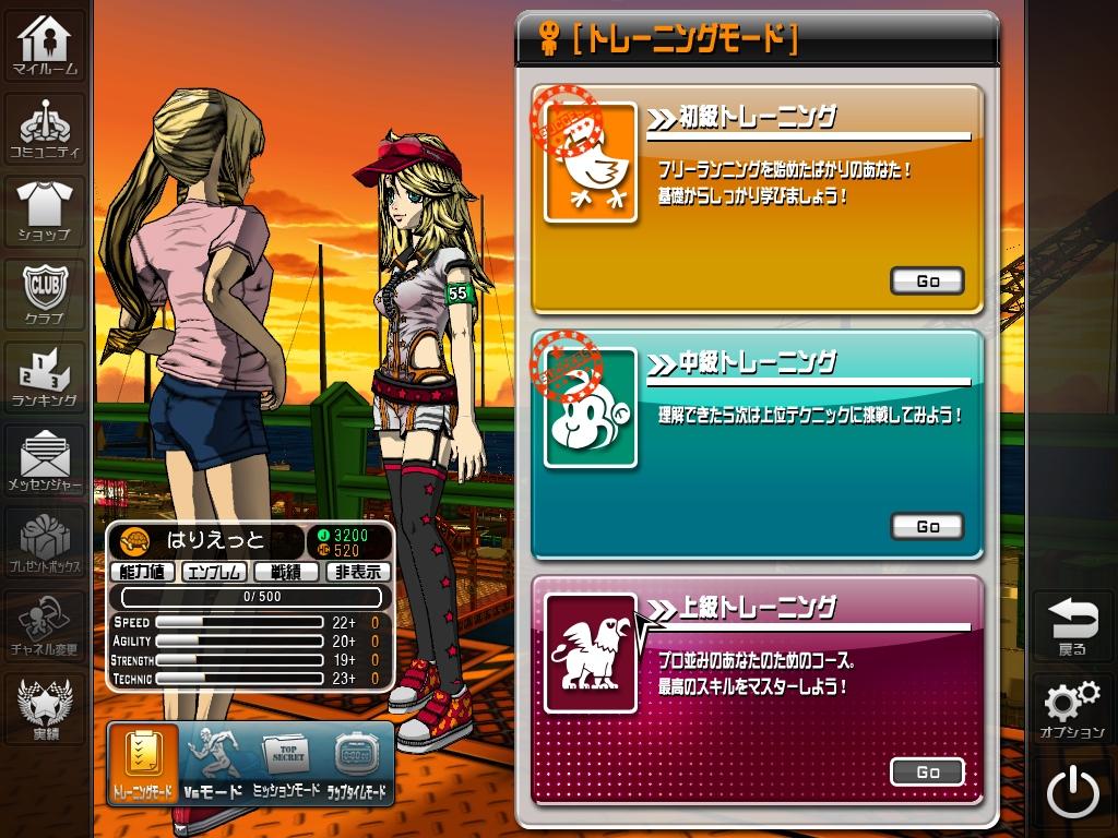 pcss20110416_004.jpg