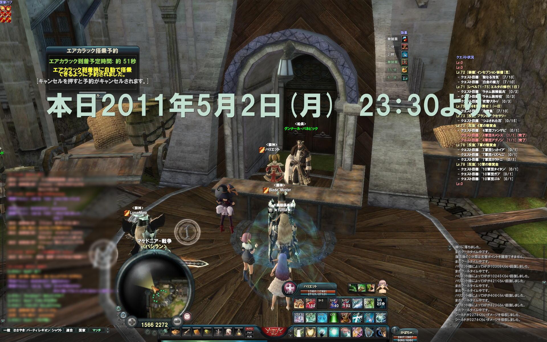 pcss20110503_005.jpg