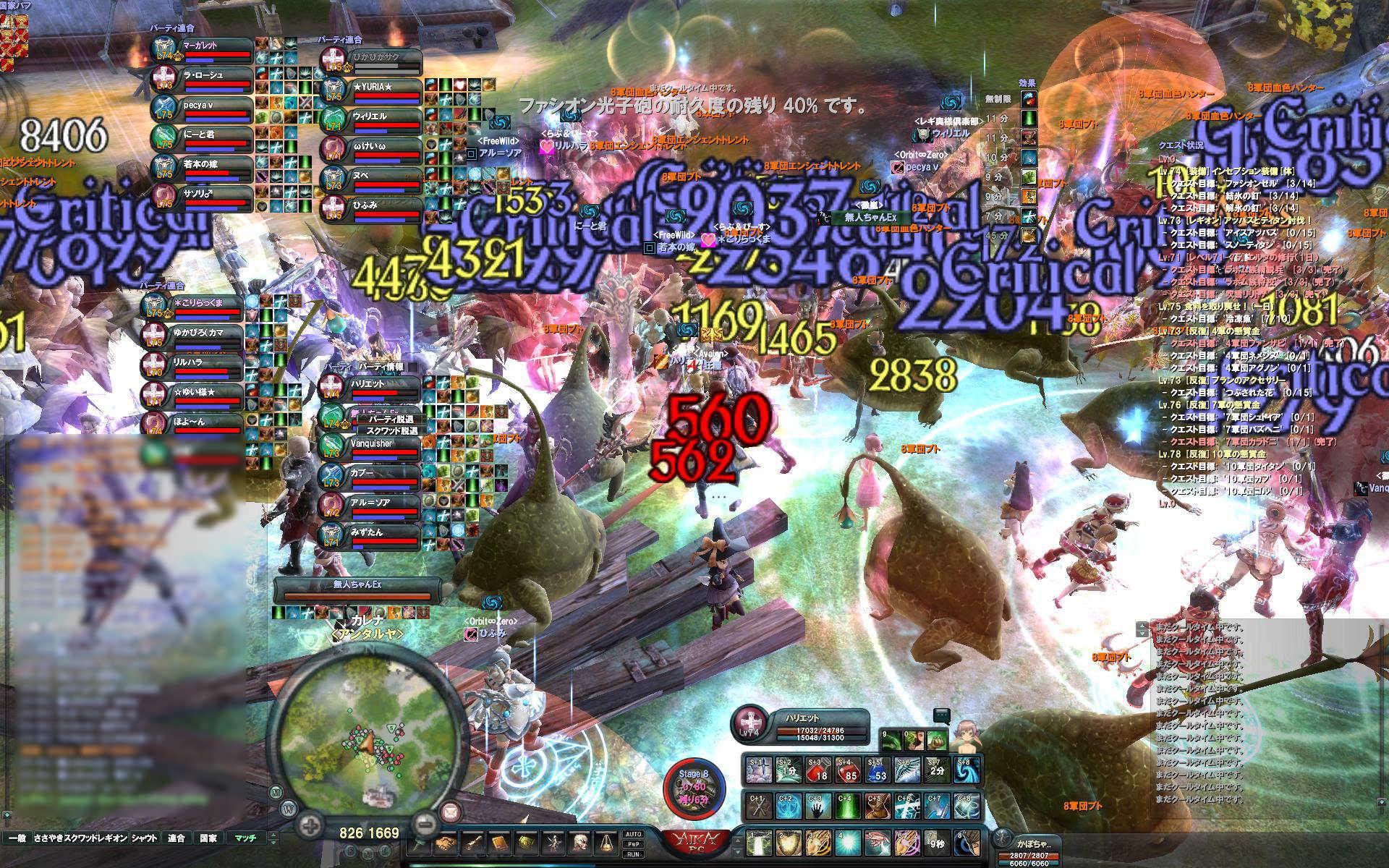 pcss20110530_003.jpg