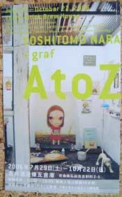 ATOZ0607291.jpg