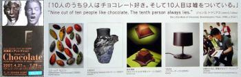 CHOCOLATE070505.jpg