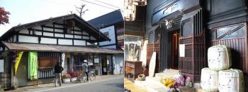 HINOMARU1.jpg