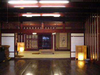 HINOMARU2.jpg