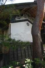 TATEOKAWALL2.jpg