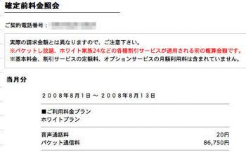 SBSEIKYUU08075.jpg