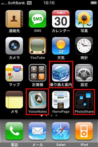 TOUROKU0807301.jpg