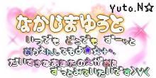 10051064275_s.jpg