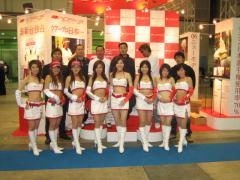 ジャパンゴルフフェア2006 その2