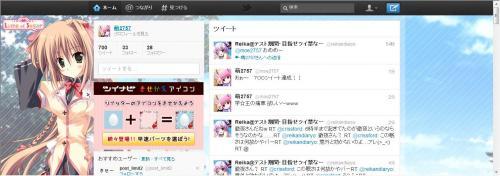 700ツイート達成!!