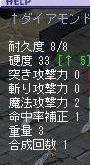091145-a.jpg
