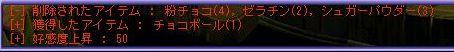0921210.jpg