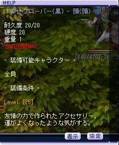 0921910.jpg