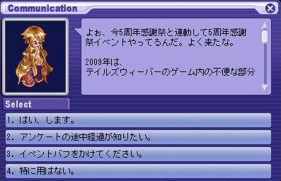 092192.jpg