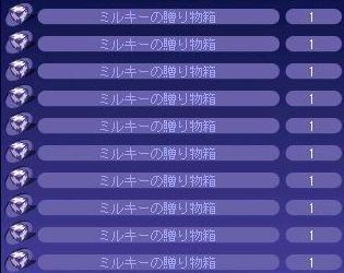 096188.jpg