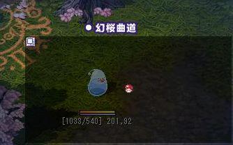 ki2_20090604035733.jpg