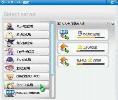 pangya_042_20090706195539.jpg