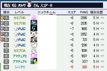 pangya_045.jpg