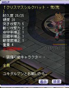 sss12.jpg