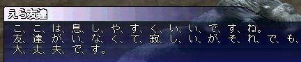 sy8.jpg