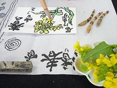 絵手紙菜の花2009.4.3
