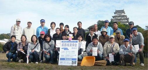 s-2008-10-12 205回 お城の掃除