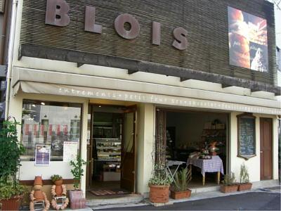 平成20年10月25日BLOIS