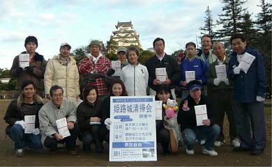 s-2008-12-14 第207回 お城の掃除 -015-