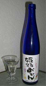 平成20年12月30日姫路おでんに合うお酒