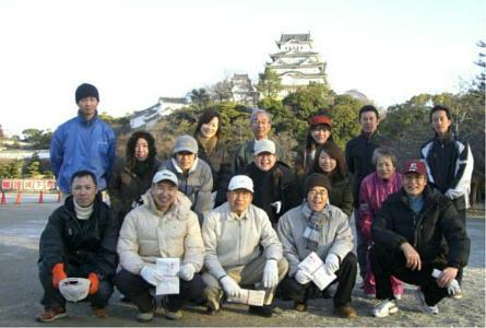 平成21年1月11日姫路城清掃会2