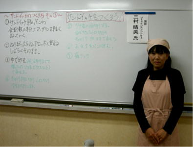 平成21年1月28日スキルアップ講座