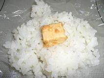 味噌・チーズ2月5日2