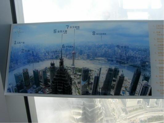 上海ヒルズ4