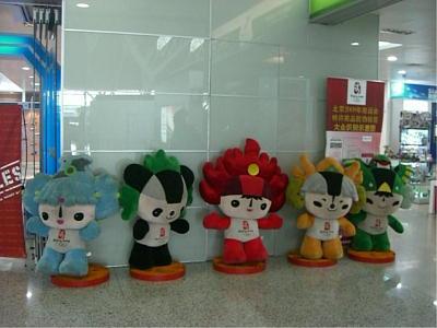 北京オリンピックマスコット