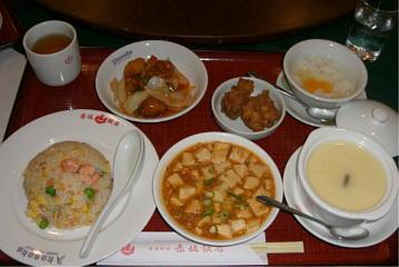 赤坂飯店2