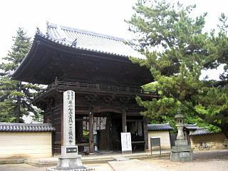 鶴林寺大門