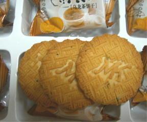 ウーロン茶クッキー2