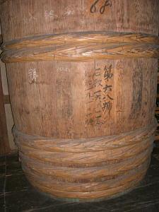 壺坂酒造2