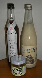 壺坂酒造3