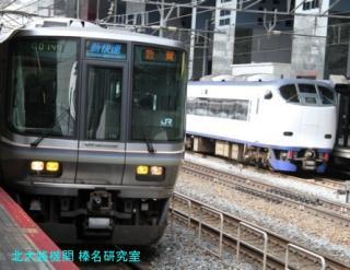 京都駅でトワイライトを待っている間に 2