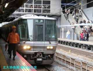 京都駅でトワイライトを待っている間に 4