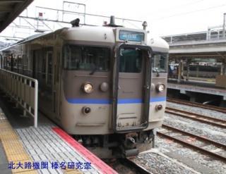 京都駅でトワイライトを待っている間に 8
