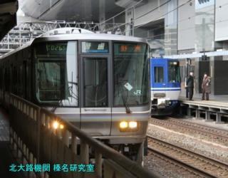 京都駅でトワイライトを待っている間に 9