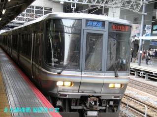 京都駅白昼の寝台特急 2