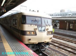 京都駅白昼の寝台特急 3