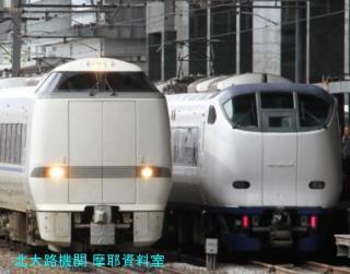 京都駅白昼の寝台特急 6